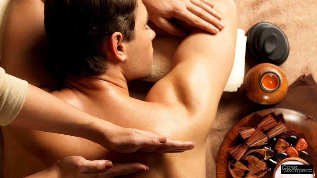 Мастера массажа