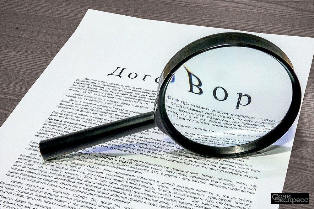 Признание кабальности сделки по продаже имущества