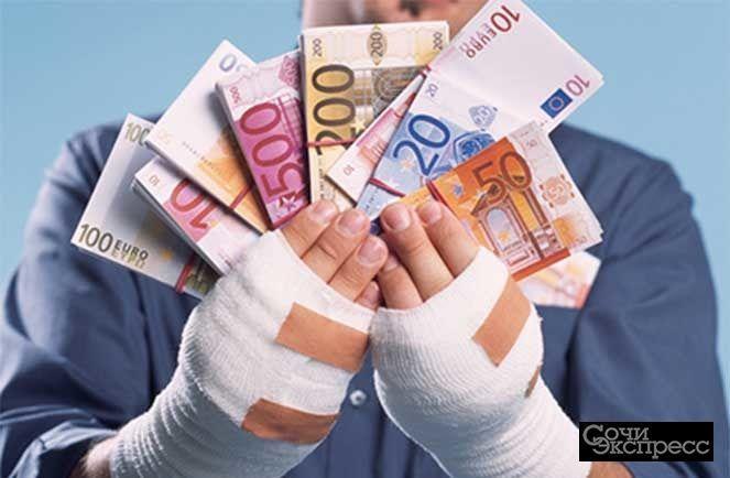 Возмещение морального вреда до 1го миллиона рублей