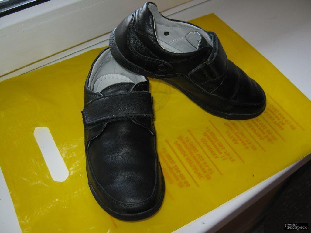 Туфли кожа р 33