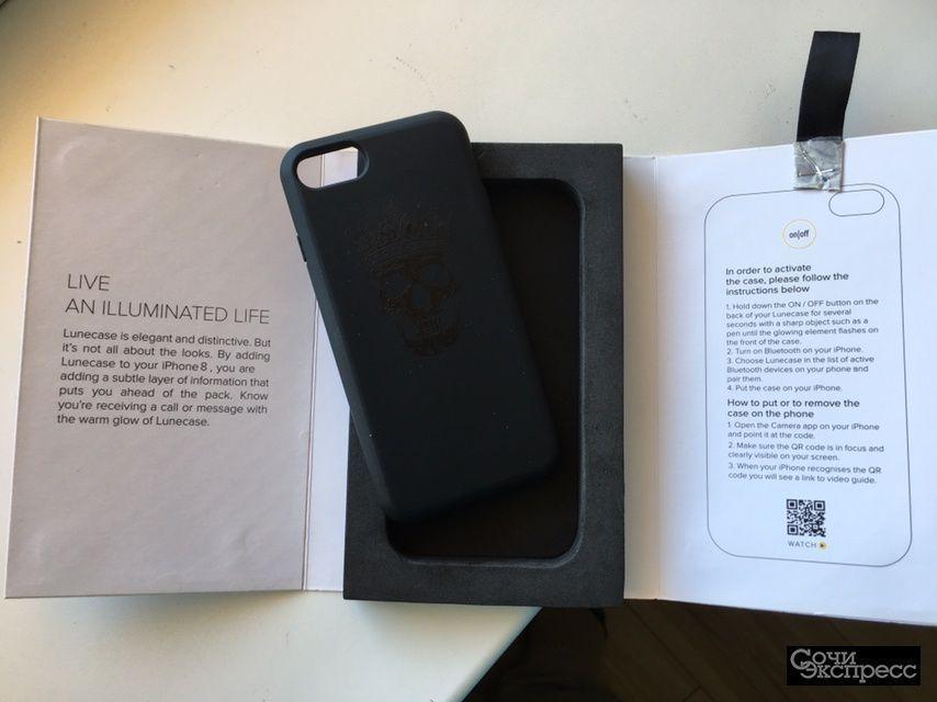 Новый защитный чехол с подсветкой для iPhone 7,8