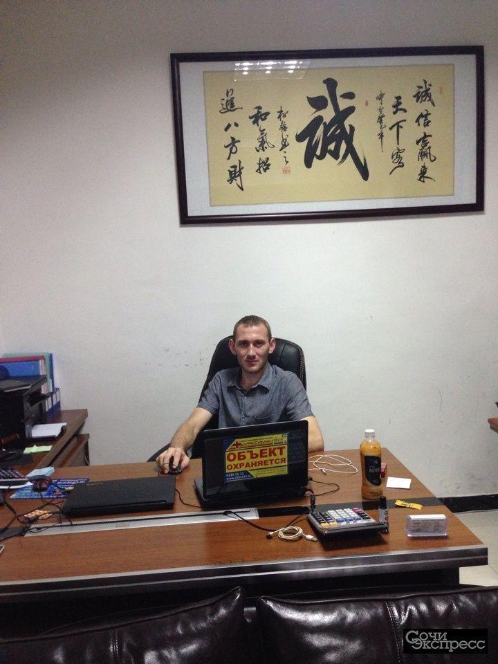 Услуги представителя по Китаю