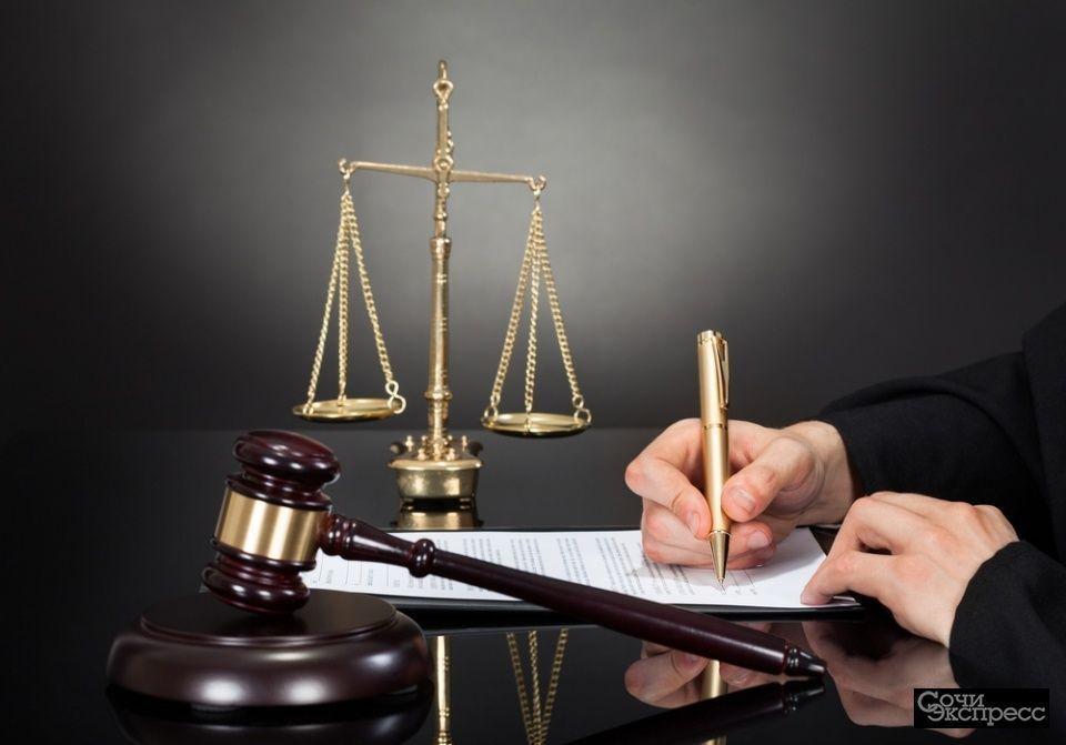 Адвокат. Юридическая помощь.