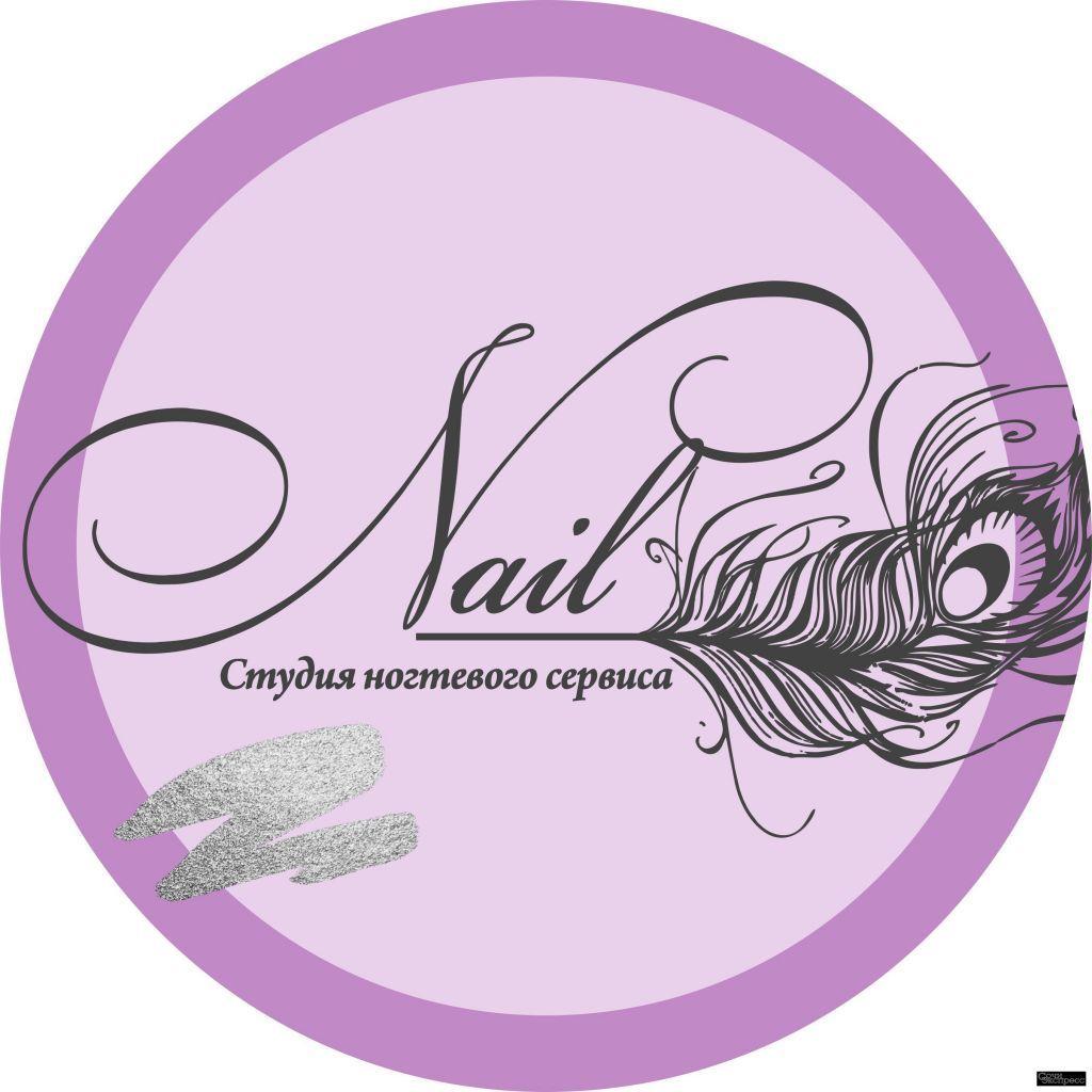 Студия ногтевого сервиса Nail