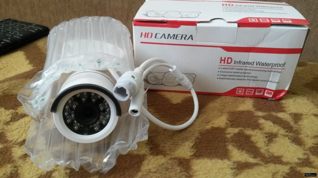 Новая IP видеокамера Full HD 2 MP уличная