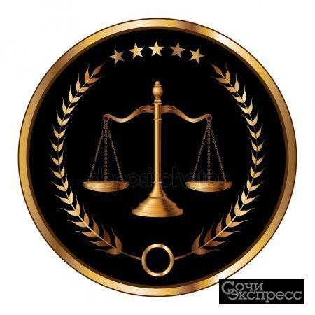 Юридические услуги, представительство в суде