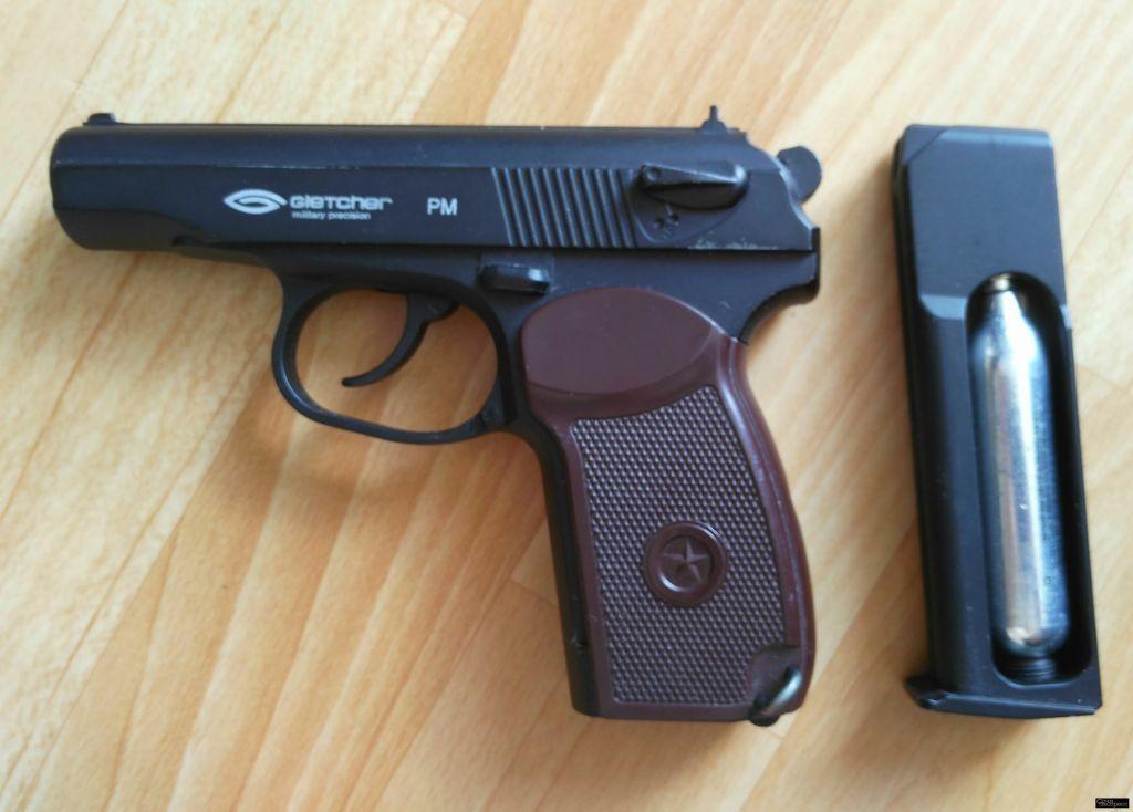 Пистолет Gletcher PM + пульки