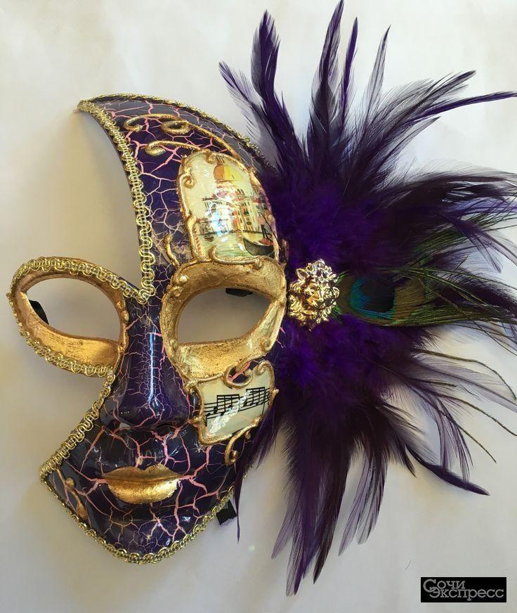 Продаю карнавальные костюмы
