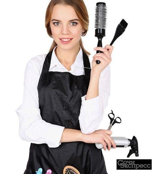 В парикмахерскую Эконом требуются сотрудники