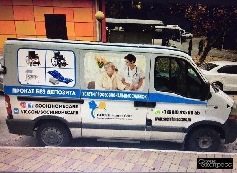 Транспортировка больных в  инвалидных колясках