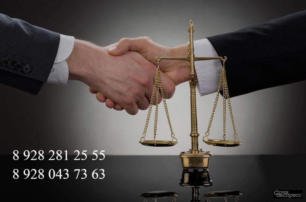 Юрист по арбитражному праву
