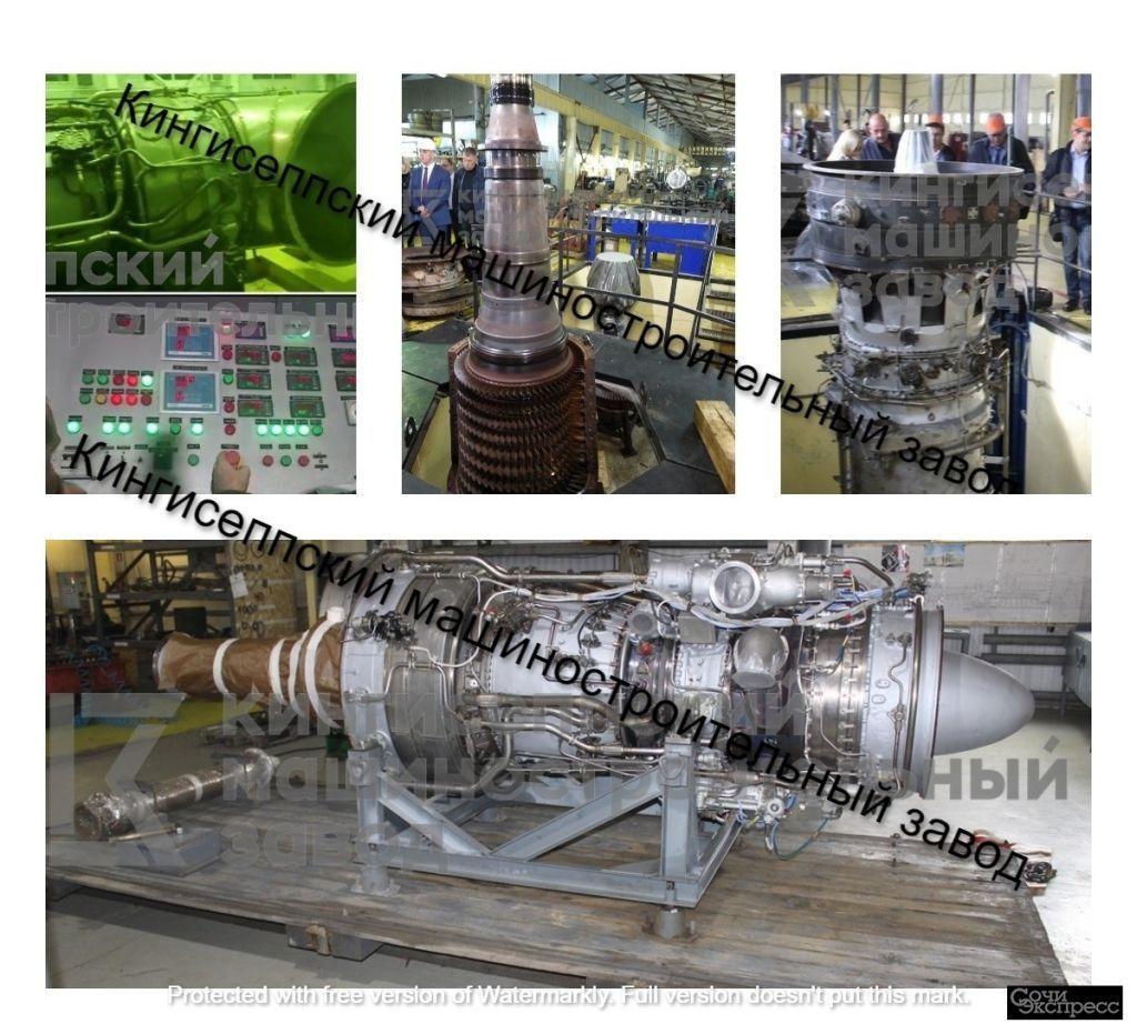ремонт,обслуживание и изготовление запасных частей для газотурбинных двигателей