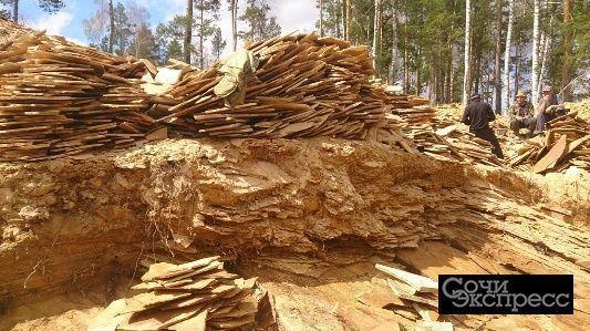 Камень Урала и изделия для отделки из него.