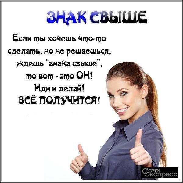 Операторы Пк