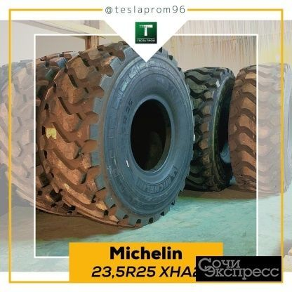 шины Michelin XHA2