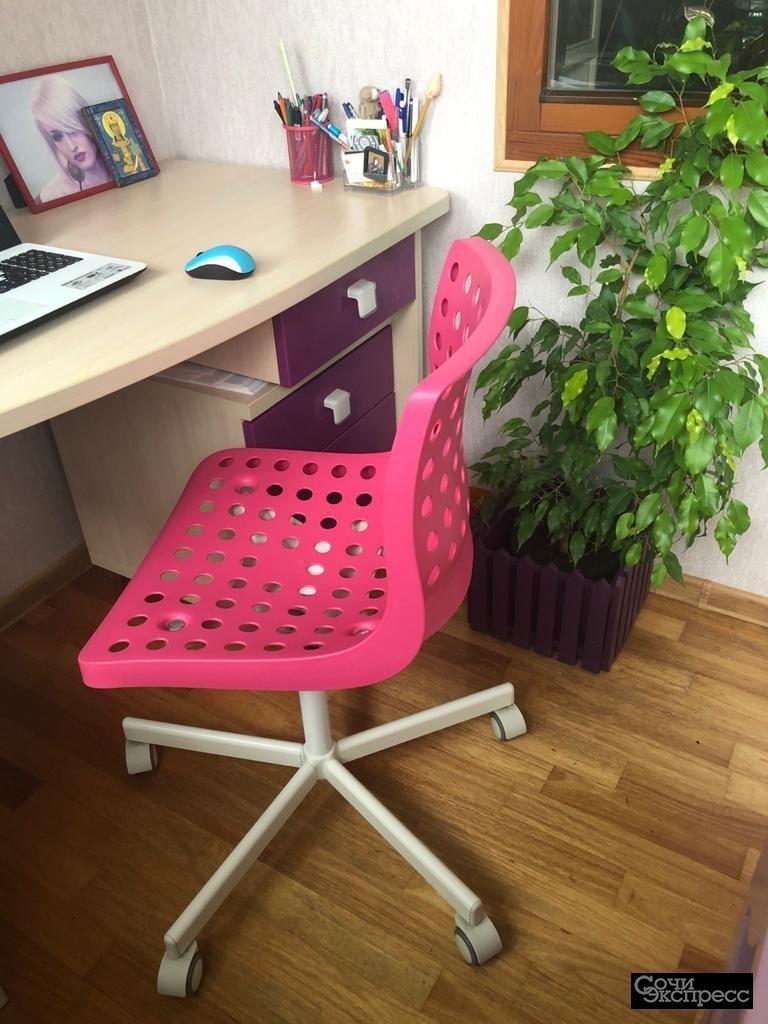 розовый стул для компьютера