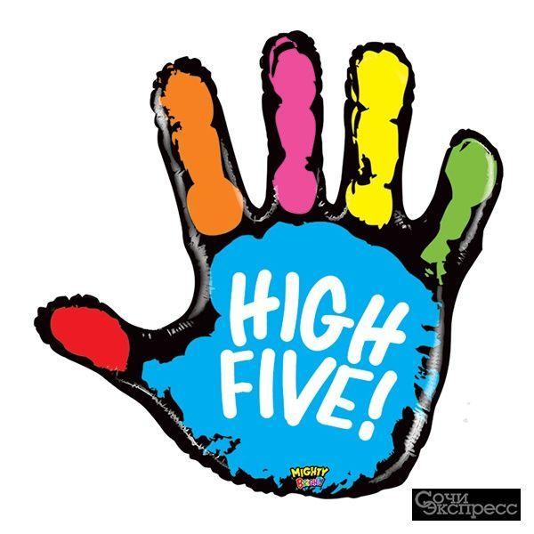 Летний развивающий лагерь High Five