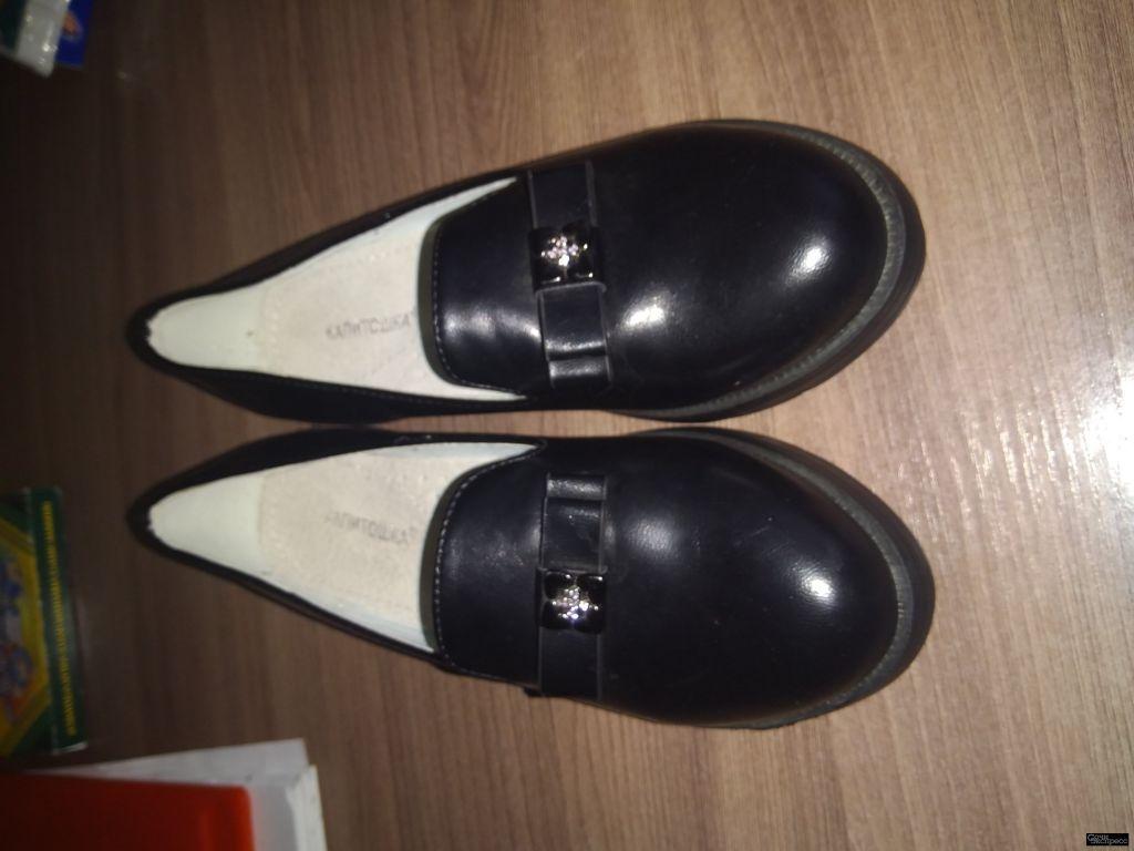 Школа туфли