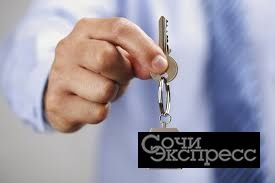 Менеджер по недвижимости стажер