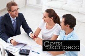 агент по продажам недвижимости