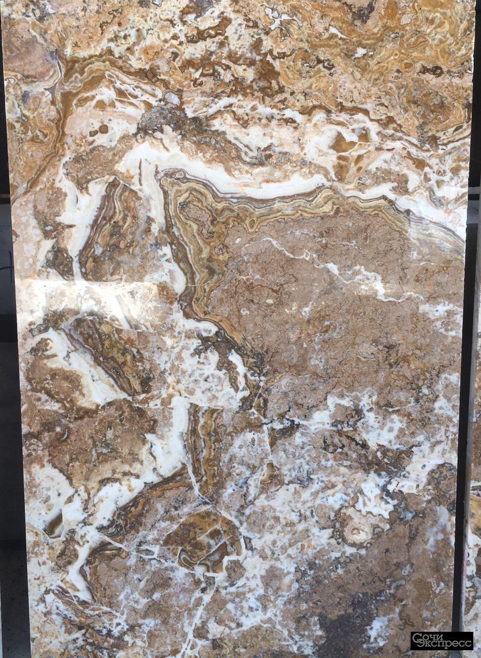 коричневый темный травертин камень для стен и пола