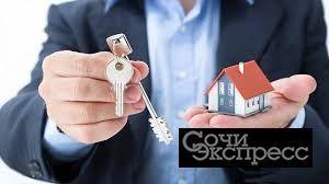 Агент по продаже, аренде недвижимости