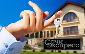 Консультант по вторичной недвижимости