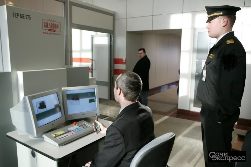 Инспектор транспортной безопасности
