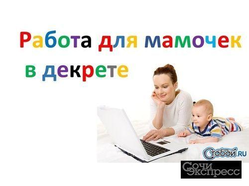 Куратор интернет-магазина