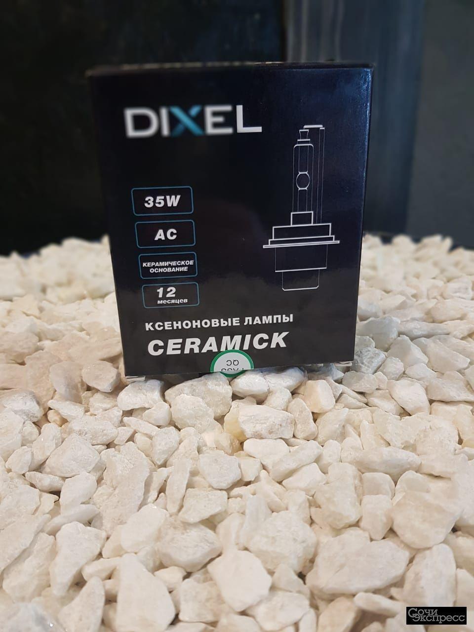Лампа ксенон DIXEL CN Ceramick HB4