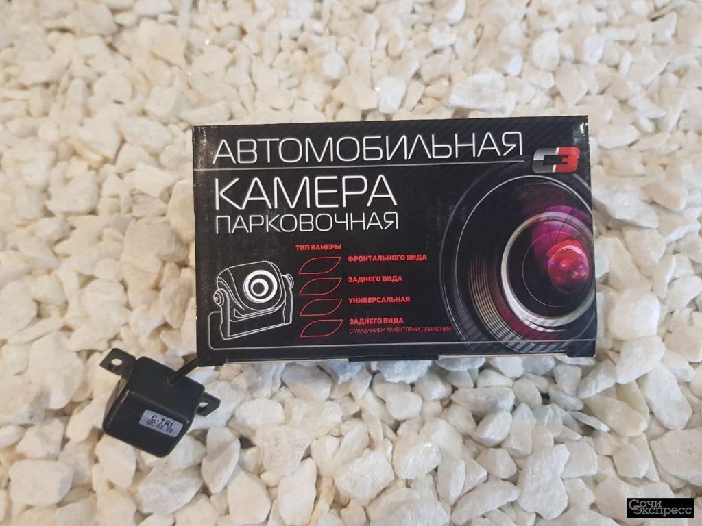 Автомобильная камера заднего и переднего вида C3