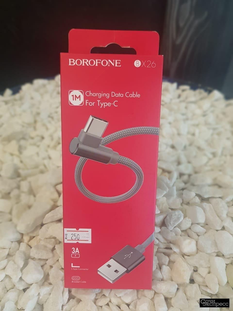 USB провод Type-c