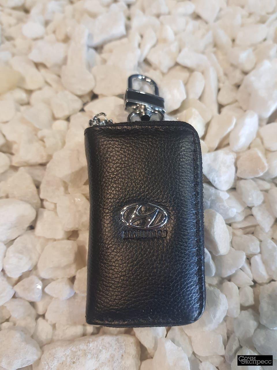 Ключница с логотипом Hyundai
