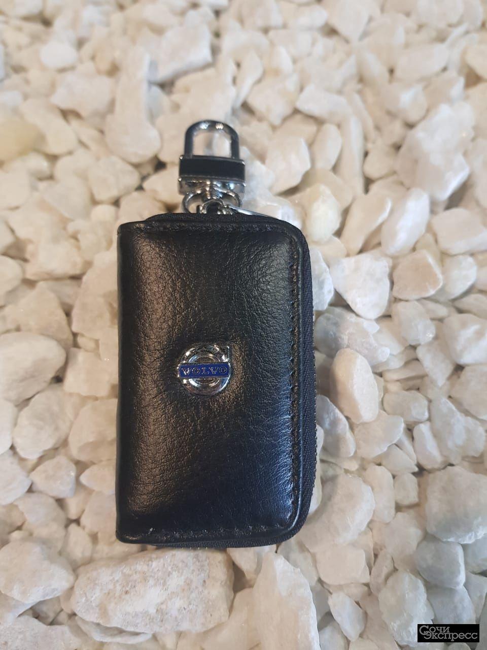 Ключница с логотипом Volvo