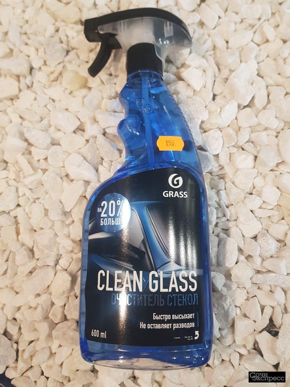 Набор очиститель стекол Grass