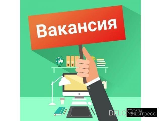 Маркетолог в компанию ООО КОСМЕТИКС