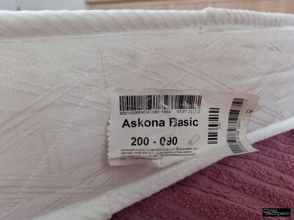 Матрас Askona Basic 90x200