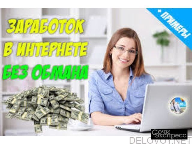 Информационный менеджер интернет проекта