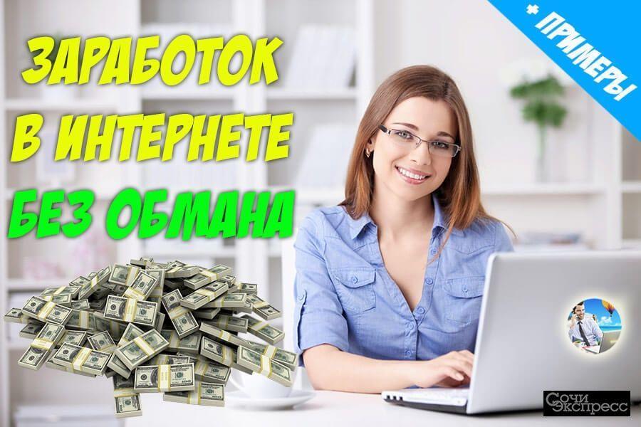 Менеджер для удаленной работы в интернет-магазине