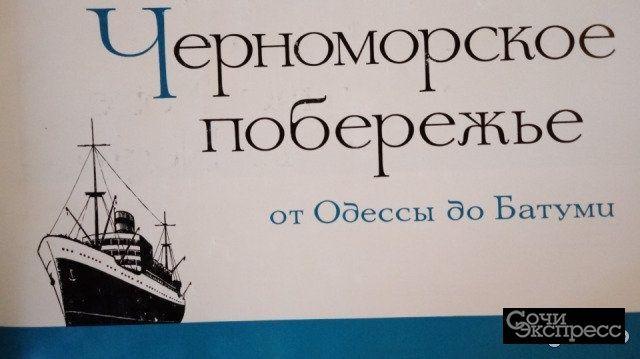 Сокровища Эрмитажа,Русское искусство,Ч побережье