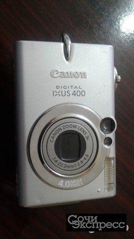 Цифровой фотоаппарат Canon Digital Ixus 400