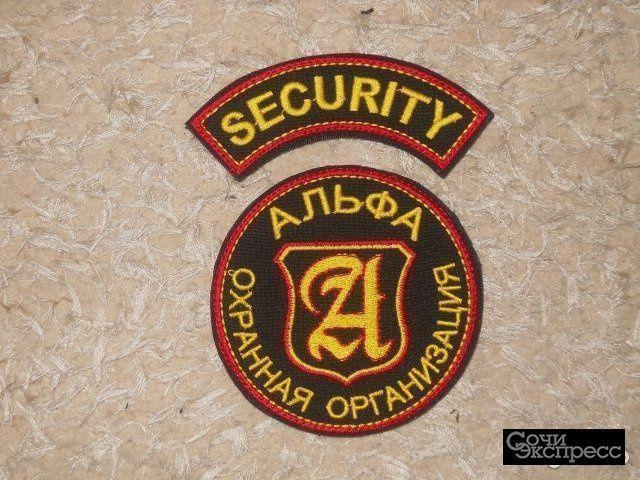 Частные охранники