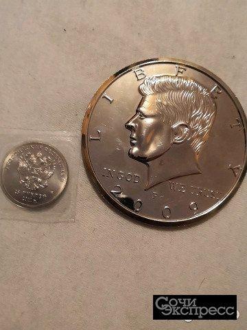 Монеты коллекционное