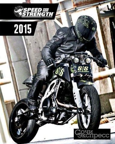 Мотокуртка Speed and Strength