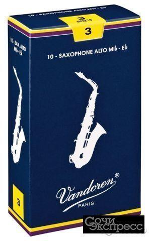 Трости для саксофона Альт Традиционные №3 SR213