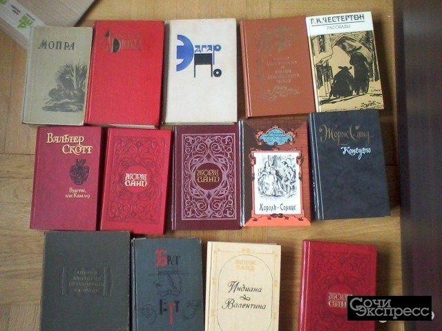 Книги с пополнением