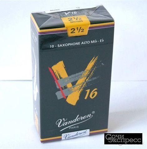 Трости для саксофона Альт №2,5 (10шт) Vandoren