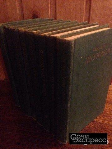 Собрание сочинений М. Шолохова в 8 томах