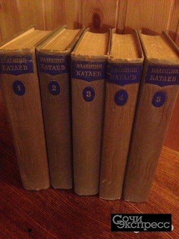 Собрание сочинений Валентина Катаева в 5 томах