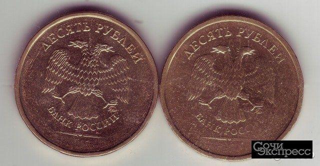 Браки 10 рублей 2000-х, две штуки